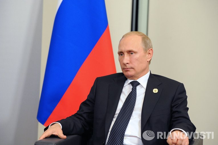 """В.Путин принимает участие в саммите """"Группы двадцати"""""""