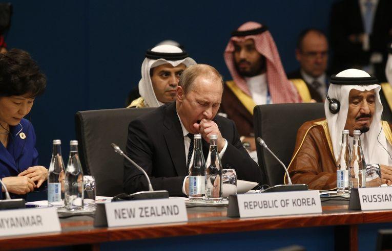 Владимир Путин на саммите G20 в Австралии