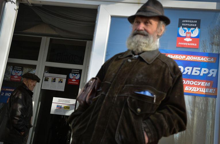 Жители города Новоазовска Донецкой области