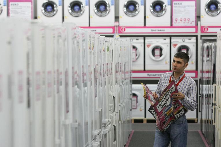 Открытие магазина электроники и бытовой техники Media Markt в Новосибирске
