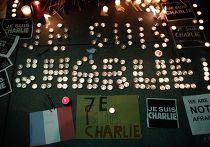 Свечи в память о погибших в Париже зажгли у здания Генерального консульства в Сан-Франциско