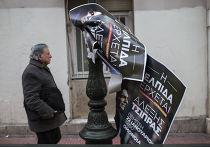 Сорванный предвыборный плакат лидера СИРИЗА Алексиса Ципраса в Афинах