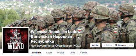 Страница Виленской Народной Республики (Wileńska Republika Ludowa) в Facebook