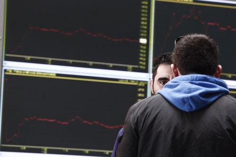 Фондовая биржа в Афинах