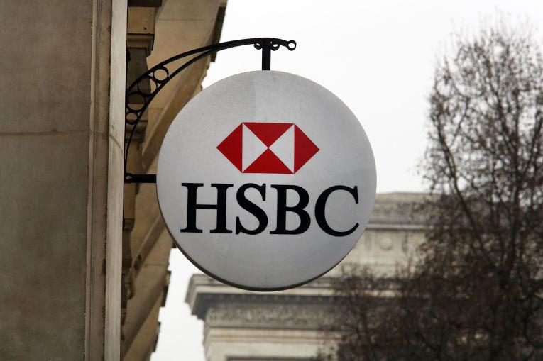Офис банка HSBC в Париже
