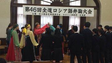 Конкурс русского языка на Хоккайдо