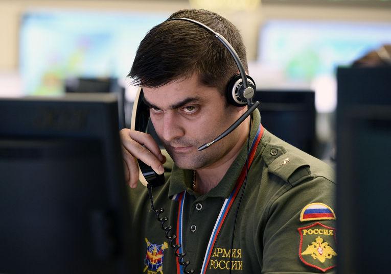 Центр управления повседневной деятельностью ВС РФ