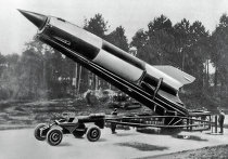Немецкая ракета