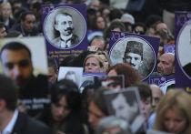 Шествие в Стамбуле, посвященное столетней годовщине геноцида армян