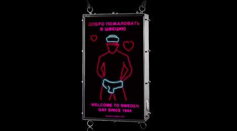 Шведский гей-моряк приветствует российских коллег