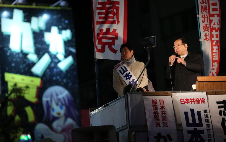 Председатель Коммунистической партии Японии Кадзуо Сии