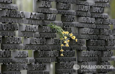 Мемориал «Хатынь» в Витебской области