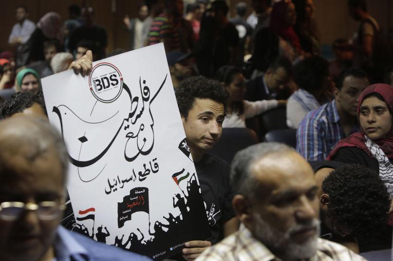 Запуск движения BDS в Синдикате Журналистов в Египте
