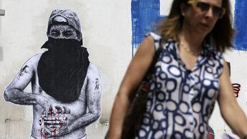 Граффити на улицах Афин