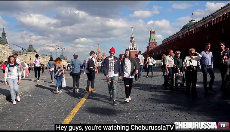 Проверка москвичей на гомофобию