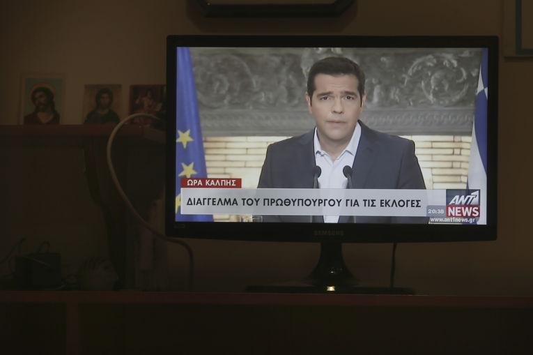 Алексис Ципрас сообщает о своем решении уйти в отставку