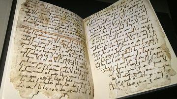 Фрагменты Корана из коллекции рукописей Бирмингемского университета