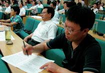 Компартия Китая отмечает свой 89-летний юбилей