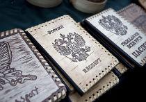 Обложка для паспорта на ярмарке ремесел в Омске