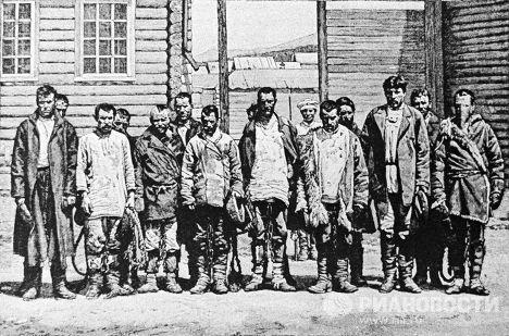 Политзаключённые, сосланные царским правительством в Сибирь