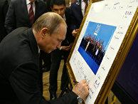 Владимир Путин на саммите G20 в Анталье