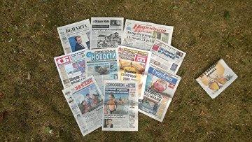 Белорусские газеты