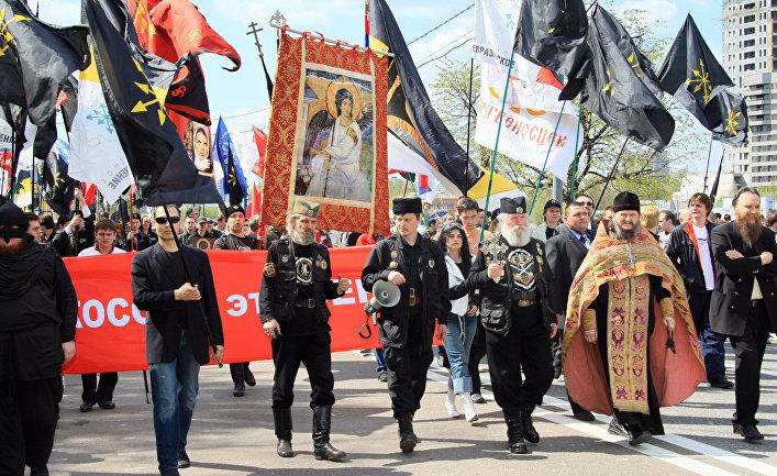 «Сербский марш» в поддержку территориальной целостности Сербии, организованный «Евразийским союзом молодежи»