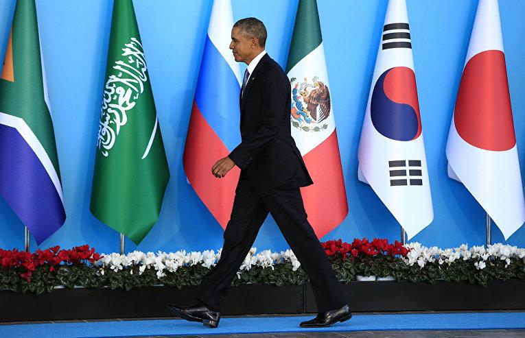 Барак Обама на саммите G20 в Анталье