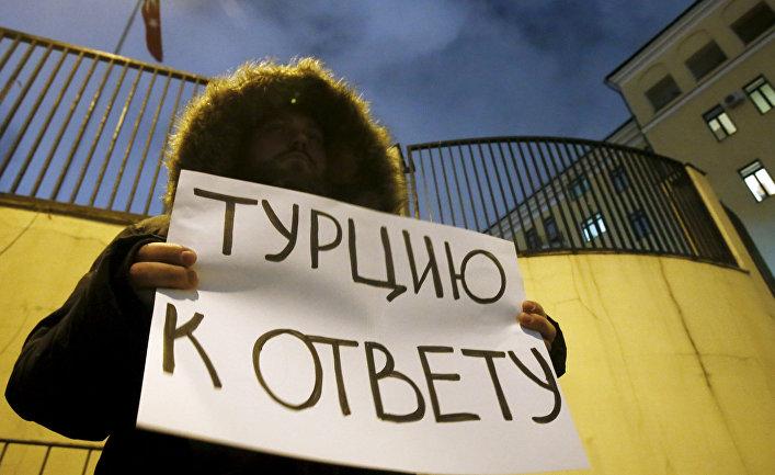 Пикет у турецкого посольства в Москве
