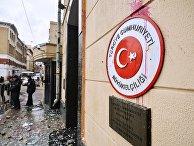 Акция протеста в Москве против действий ВВС Турции