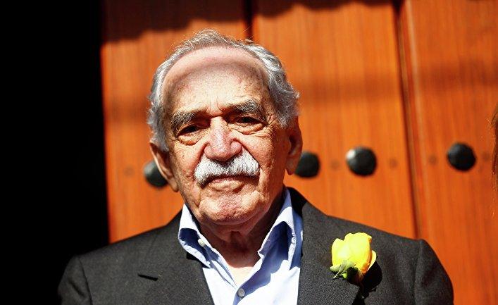 Колумбийский писатель Габриэль Гарсиа Маркес