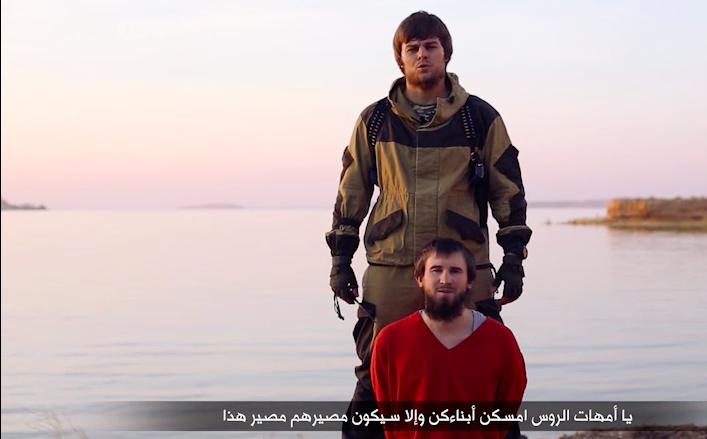 Боевик ИГИЛ российского происхождения убивает русского чеченца