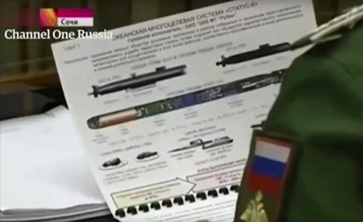 Торпеда «Статус-6» в репортаже российского государственного телевидения