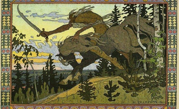"""И.Я. Билибин «Кащей Бессмертный. Иллюстрация к сказке """"Марья Моревна""""»"""