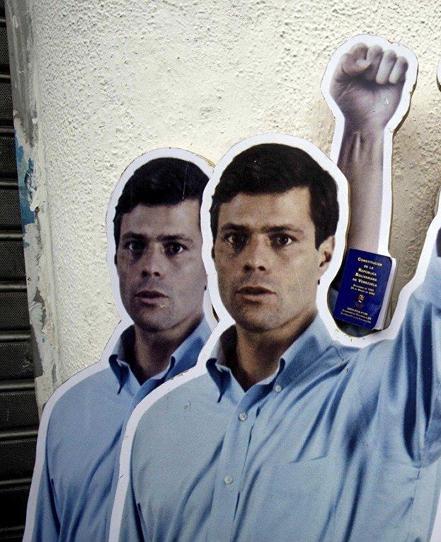 Фигуры оппозиционного лидера Леопольдо Лопеса