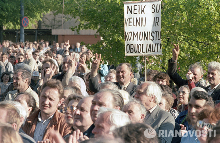 """На митинге """"Лиги Свободы Литвы"""""""