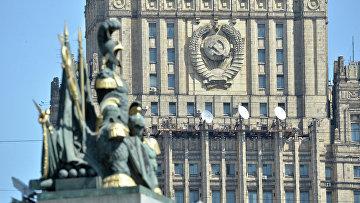 Здание Министерства иностранных дел РФ в Москве