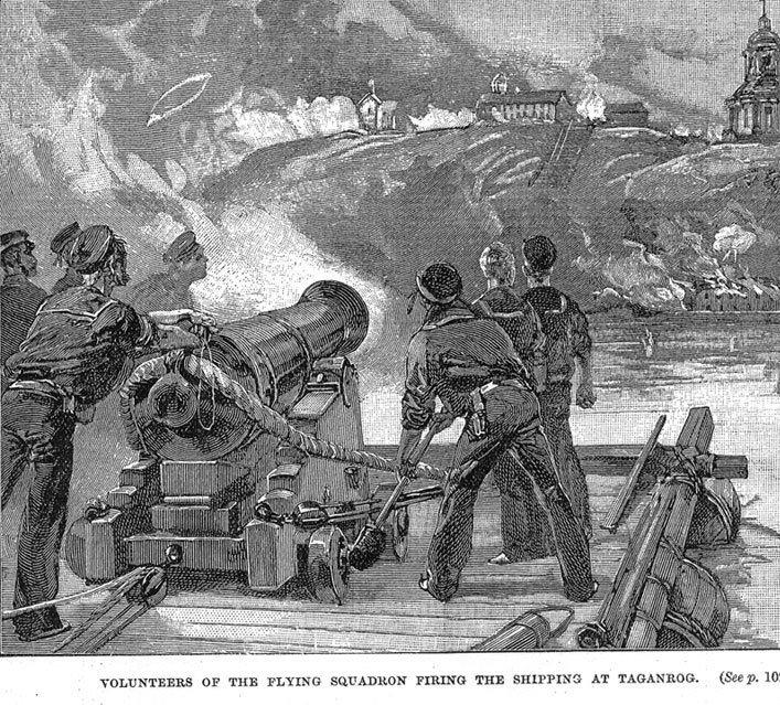 Бомбардировка Таганрога британской армией во время Крымской войны