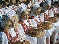 Встреча хлебом-солью