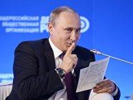 Владимир Путин на заседании бизнес-форума «Деловой России»