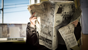 Японская газета