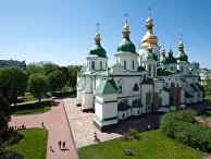 Вид на Софиевский собор в Киеве