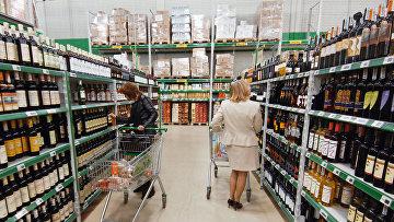 Продажа алкогольной продукции