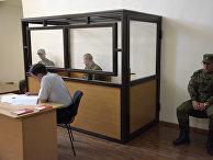 Судебное заседание по делу российского военнослужащего Валерия Пермякова, обвиняемого в убийстве семьи в городе Гюмри