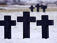 Кладбище для заключенных-иностранцев в поселении Спасское, в северном Казахстане