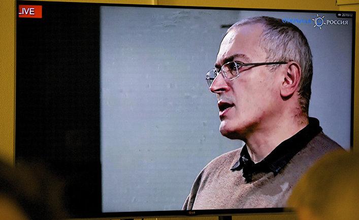 Трансляция выступления Михаила Ходорковского на конференции в Лондоне в Клубе «Открытая Россия» в Москве