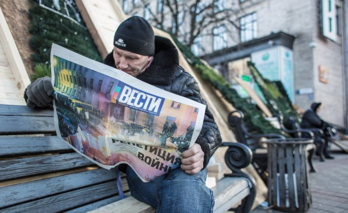 Акции сторонников евроинтеграции Украины в Киеве