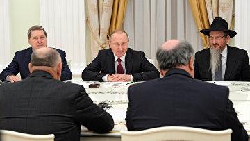 Встреча президента РФ В. Путина с представителями Европейского еврейского конгресса