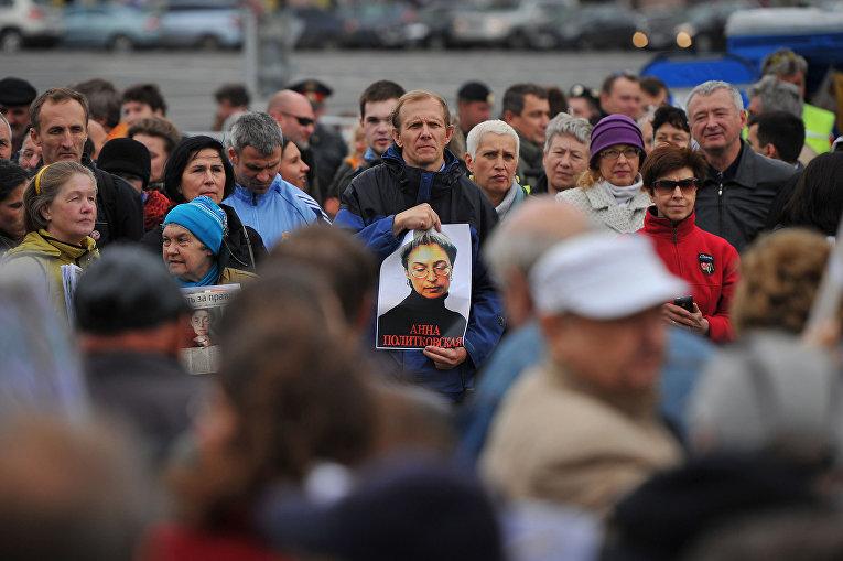 Акция в память об Анне Политковской