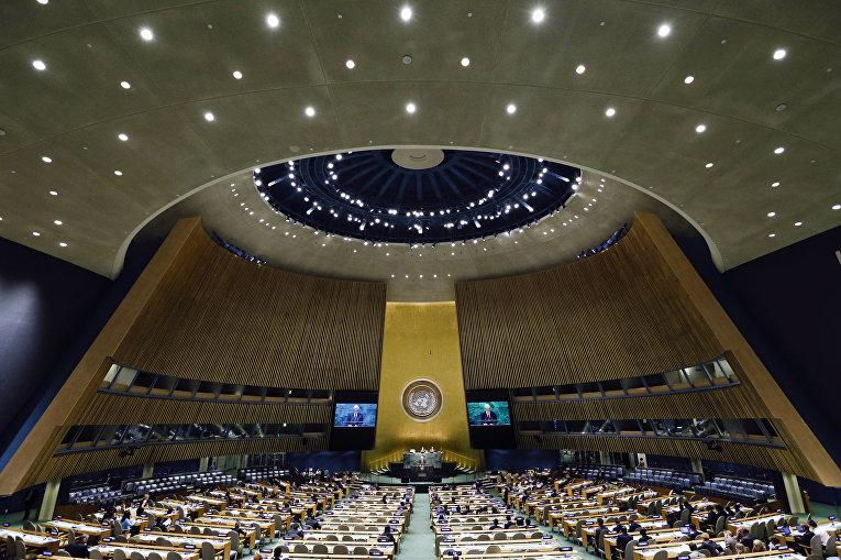 69-я сессия Генеральной ассамблеи ООН